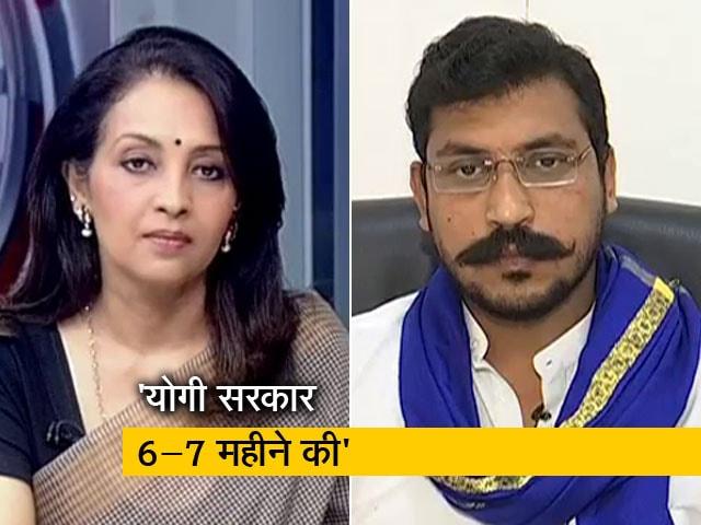 Videos : हम अधिकार की लड़ाई लड़ रहे हैं : चंद्रशेखर आजाद