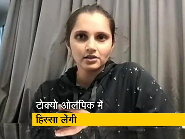 Videos : टोक्यो ओलंपिक से पहले सानिया मिर्जा ने NDTV से की बात