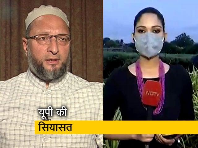 Video : देश प्रदेश : यूपी में अलग-अलग चुनाव लड़ने का किसे फायदा?