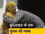 Video : दलित युवक को घोड़ी पर बैठकर बारात निकालने के लिए पुलिस का सहारा लेना पड़ रहा