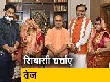 Video : केशव मौर्य से मिले CM योगी, लंबी चली बातचीत