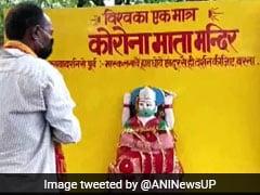 प्रतापगढ़ : 'कोरोना माता' का मंदिर ढहाया गया, ग्रामीणों ने पुलिस पर लगाया आरोप