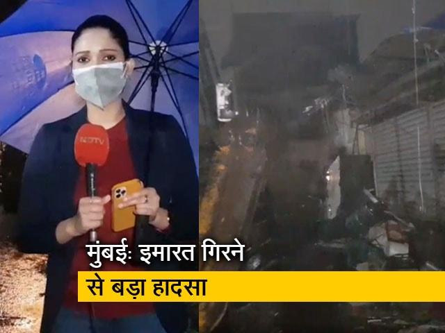 Video : सिटी सेंटर: मुंबई में भारी बारिश, दहिसर में 3 घर गिरे, 1 की मौत