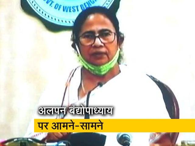 Video : केंद्र और बंगाल में तकरार, अलपन बंद्योपाध्याय को ममता बनर्जी ने बनाया विशेष सलाहकार