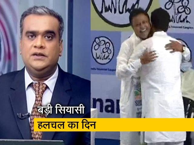 Videos : हॉट टॉपिक: सियासत की 4 बड़ी खबरें, पीएम से मिले अमित शाह-जेपी नड्डा