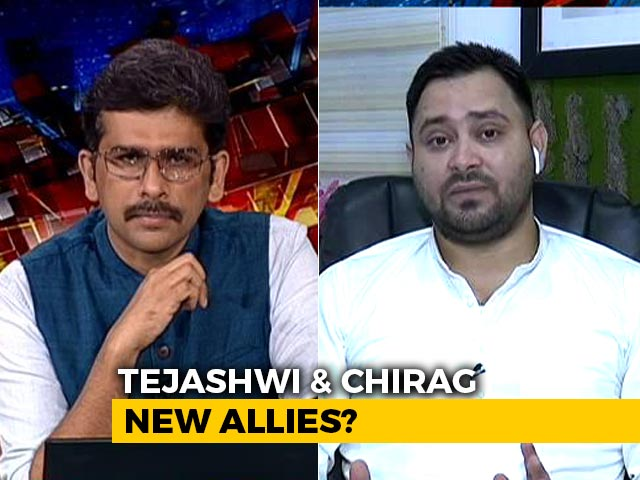 """Video : """"Extended My Support To Chirag Paswan"""": Tejashwi Yadav"""