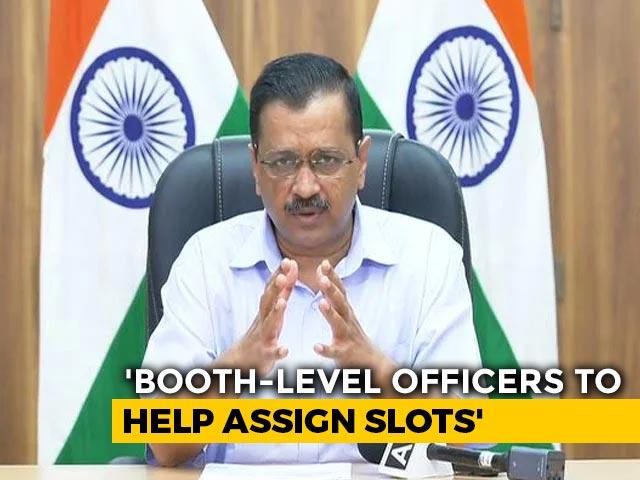 Video : Arvind Kejriwal Announces Voting Booth-Level, Home Survey