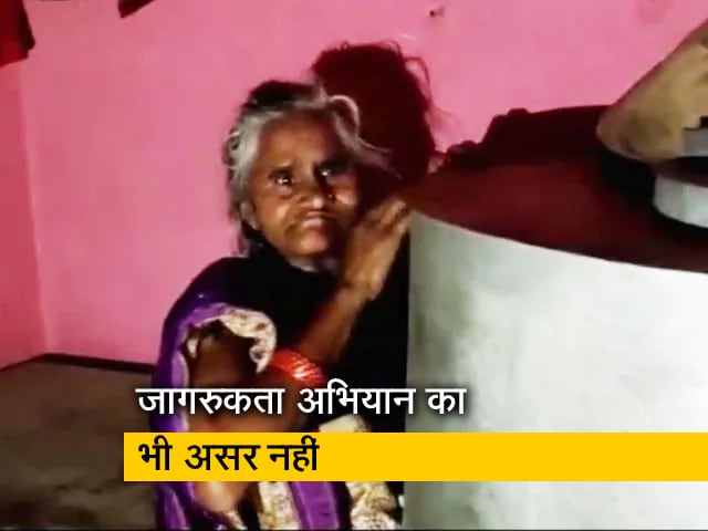 Videos : UP: वैक्सीन लगवाने के डर से ड्रम के पीछे छिपी बुजुर्ग महिला