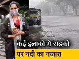 Video : देश प्रदेश : मुंबई में पहली बारिश में ही बीएमसी के दावों की पोल खुली, निचली बस्तियों में पानी भरा