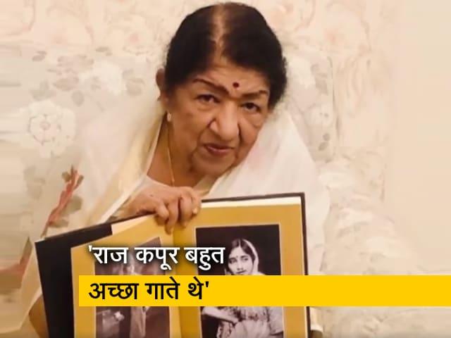 Video : राज कपूर की पुण्यतिथि पर लता मंगेशकर ने शेयर किया ये वीडियो