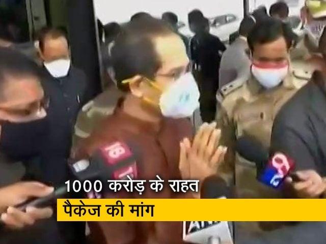 Video : मराठा आरक्षण समेत इन मुद्दों पर होगी चर्चा: PM मोदी और CM उद्धव की मुलाकात