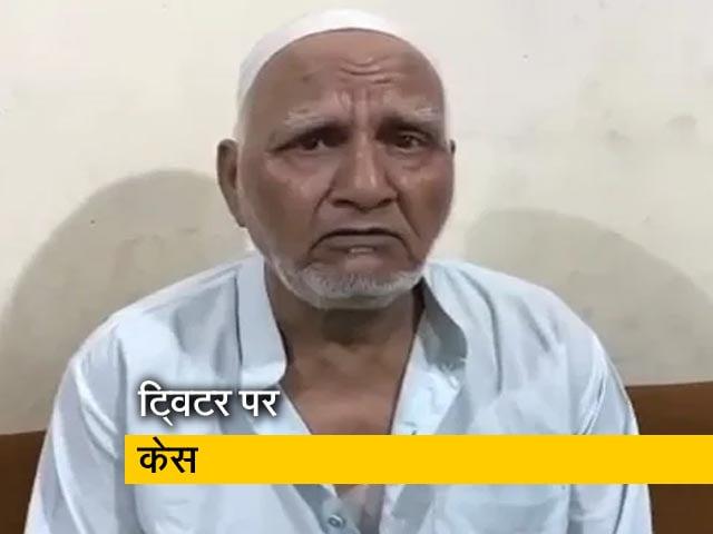 Videos : गाजियाबाद : बुजुर्ग की पिटाई के मामले में ट्विटर समेत 9 के खिलाफ केस