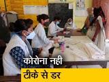 Video: उत्तर प्रदेश में टीके से क्यों डर रहे हैं लोग?
