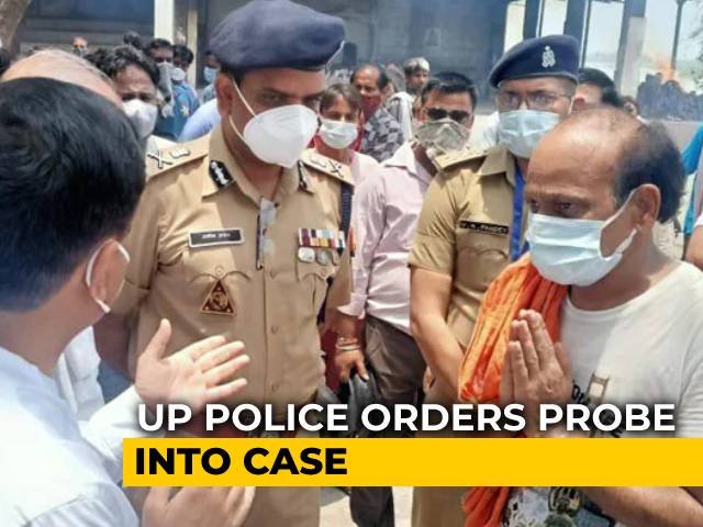 Video : Held Up Over President Kovind's Visit, UP Woman Dies, Cops Apologise
