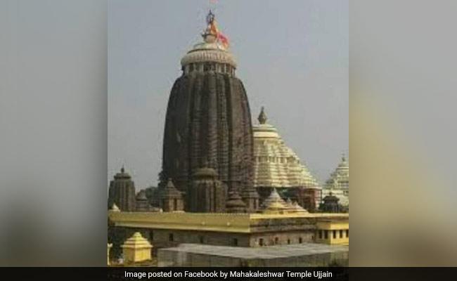 After 80 Days, Mahakaleshwar Temple To Reopen Tomorrow In Madhya Pradesh