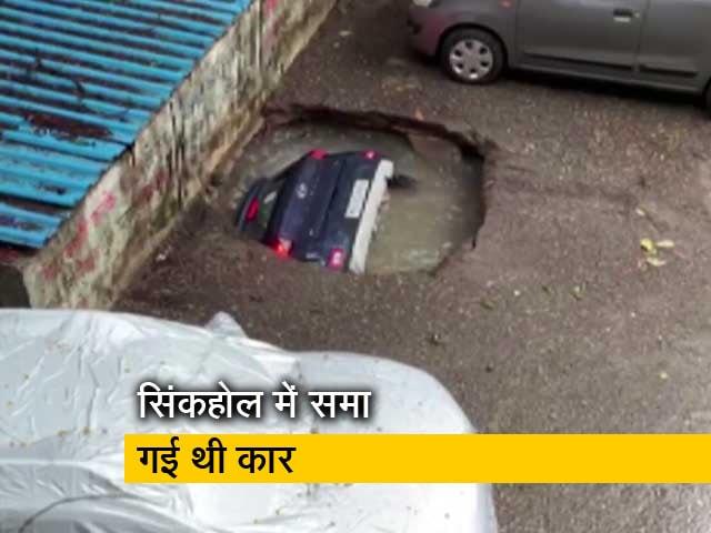Video : मुंबई: क्रेन की मदद से निकाली गई सिंकहोल में समा गई कार