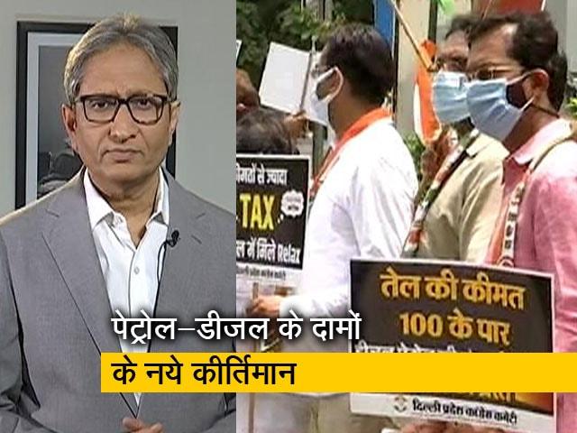 Videos : रवीश कुमार का प्राइम टाइम : महंगाई डायन खाए जात है