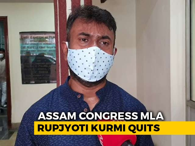 Video : A New Congress Exit In Assam With A Sharp Message For Leadership