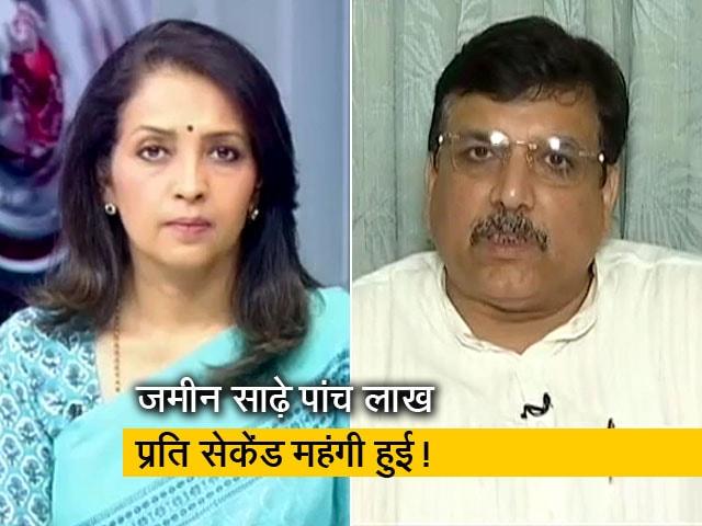 Video : कागज बोल रहे हैं कि राम जन्मभूमि ट्रस्ट ने एक बड़ा घोटाला किया : संजय सिंह
