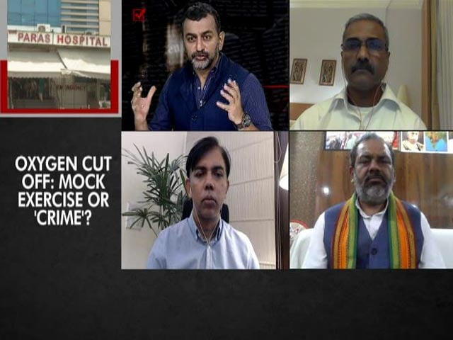 Video : Investigating Agra Hospital Horror