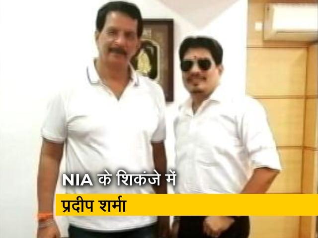 Video : एंटीलिया केसः पूर्व एनकाउंटर स्पेशलिस्ट प्रदीप शर्मा गिरफ्तार