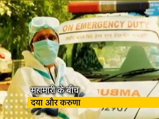 Videos : बनेगा स्वस्थ इंडिया: डेटॉल का कोविड रक्षकों को सलाम