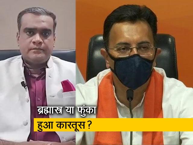 Video : क्या बीजेपी ने UP में चला ब्राह्मण कार्ड? 'बात पते की' अखिलेश शर्मा के साथ