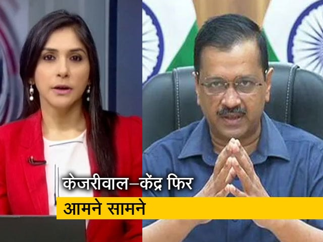 Videos : इंडिया ऐट  9: दिल्ली सरकार ने कहा,'केंद्र ने घर घर राशन योजना पर लगाई रोक'