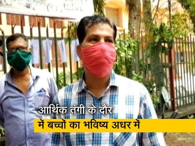 Videos : रवीश कुमार का प्राइम टाइम: स्कूलों ने रोकी बच्चों की पढ़ाई
