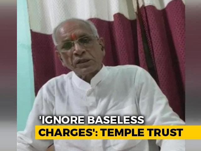 Video : Land Deal Transparent, Followed Fixed Protocol: Ayodhya Trust Secretary