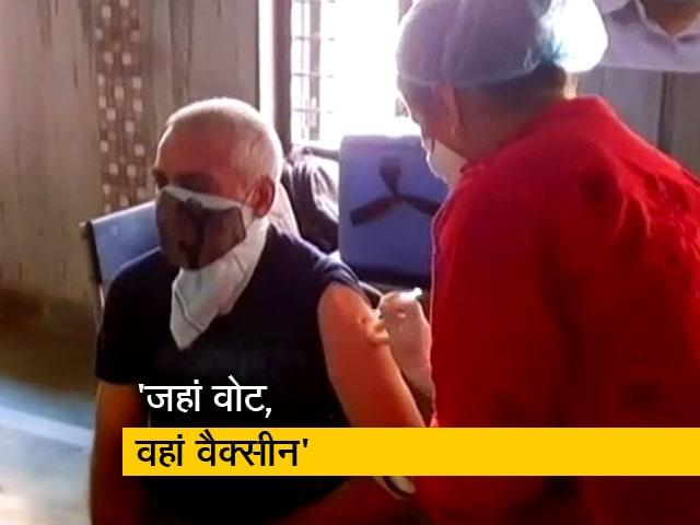 Videos : दिल्ली सरकार ने शुरू किया 'जहां वोट, वहां वैक्सीन' अभियान