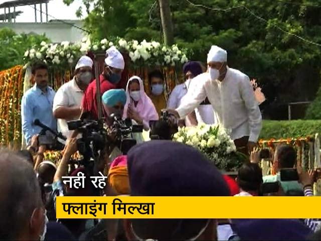 Video : फ्लाइंग सिख मिल्खा सिंह का निधन, राजकीय सम्मान के साथ अंतिम संस्कार