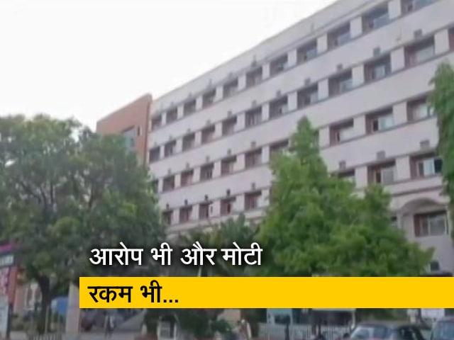 Videos : मध्य प्रदेश: व्यापम घोटाले वाले अस्पतालों पर सरकार ने जमकर लुटाया पैसा