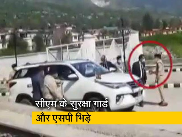 Video : हिमाचल प्रदेश: कुल्लू के SP और हिमाचल CM के सुरक्षा अधिकारी में झड़प