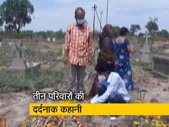 Videos : रवीश कुमार का प्राइम टाइम: कोरोना ने ना जाने कितनों के घर उजाड़ दिये