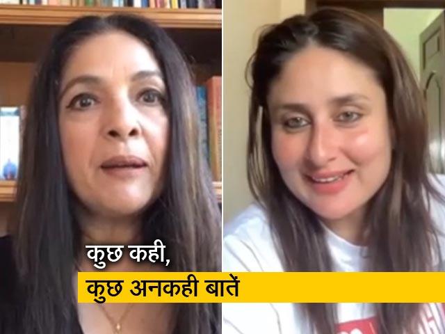 Video : अपनी किताब में नीना गुप्ता ने क्यों छोड़ दीं कुछ बातें?