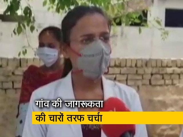 Video : पंजाब के भिक्खी गांव में 100 फीसदी कोविड टीकाकरण हुआ