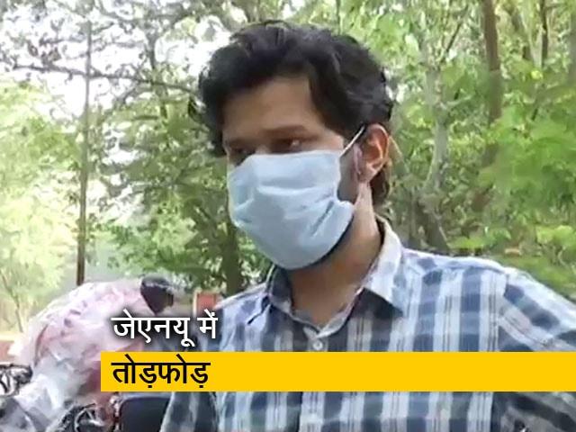 Videos : जेएनयू की लाइब्रेरी में तोड़फोड़, दिल्ली पुलिस ने दर्ज किया केस