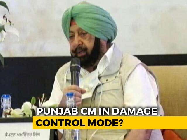 """Video : """"We Are Family"""": Did Amarinder Singh Win Over His Biggest Critic?"""