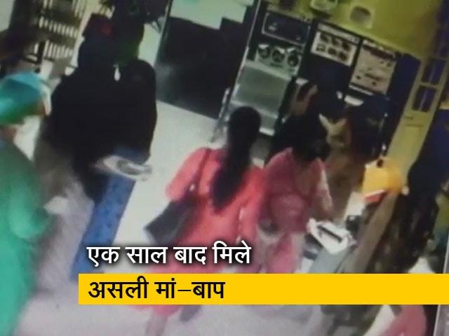 Video : बेंगलुरु में महिला डॉक्टर ने नवजात शिशु को चुराकर 14 लाख रुपये में बेचा
