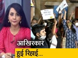Video : बड़ी खबर : आखिरकार रिहा हुए आंदोलनकारी, दिल्ली दंगों में हुई थी गिरफ्तारी