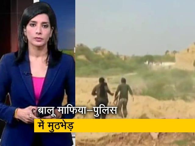 Video : मुरैनाः राजस्थान पुलिस और बालू तस्करों के बीच मुठभेड़,1 गिरफ्तार