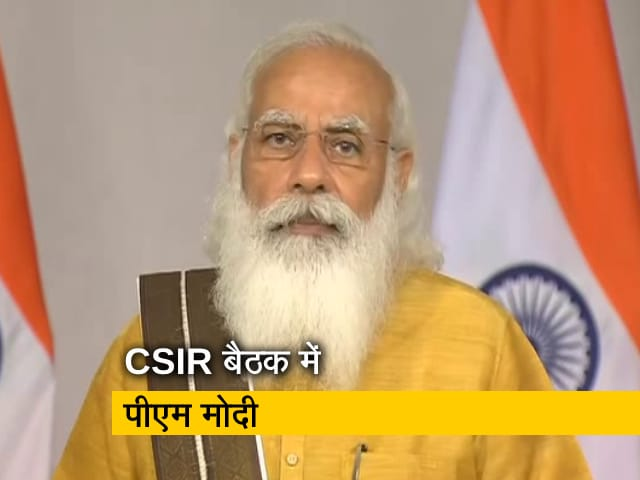 Video : हमारे वैज्ञानिकों ने एक साल में ही बनाई कोविड-19 की 'मेड इन इंडिया' वैक्सीन : PM मोदी