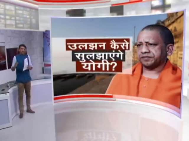 Videos : खबरों की खबर:  आलाकमान का फॉर्मूला अपनाएंगे योगी?