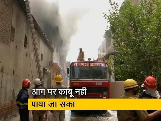 Videos : दिल्ली: जूता फैक्टरी में भीषण आग, फंसे 10 लोगों में से 6 को निकाला गया
