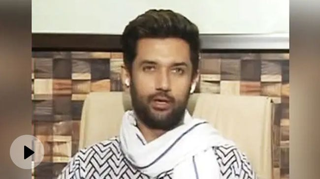 Video   He's Not Our Leader: Chirag Paswan's Nightmare Monday As Party Revolts