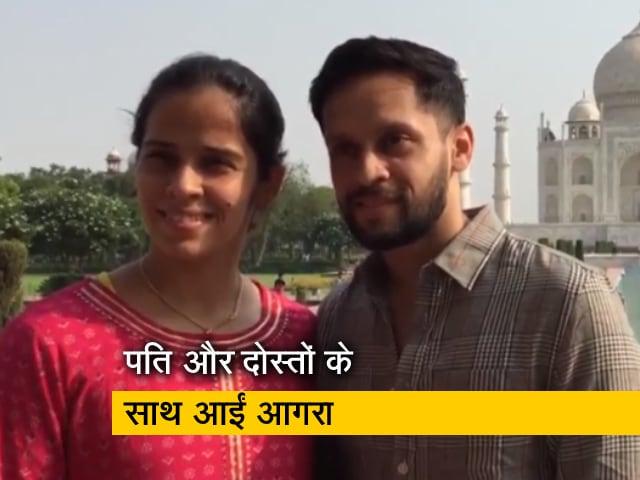 Videos : साइना नेहवाल पहुंचीं आगरा, पति संग किया ताजमहल का दीदार