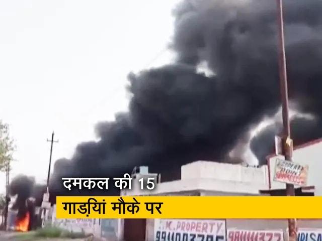 Videos : नोएडा में केमिकल फैक्टरी में भीषण आग