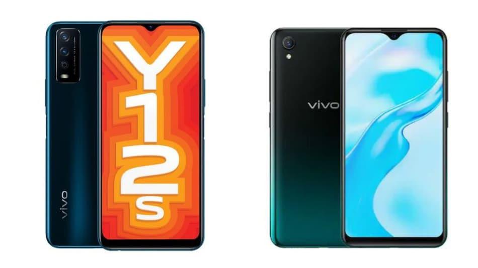 Vivo Y1s और Vivo Y12s स्मार्टफोन 500 रुपये हुए महंगे, Vivo Y1s को मिला नया 3GB वेरिएंट