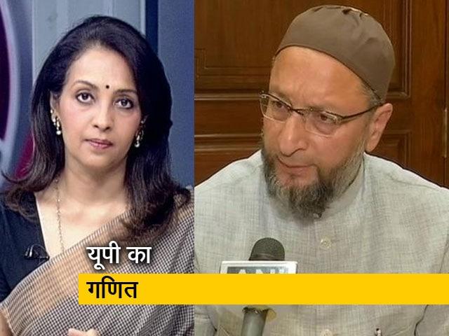 Videos : देस की बात : विधानसभा चुनाव से पहले गरमाती यूपी की सियासत, क्या होगा इस बार के चुनाव में
